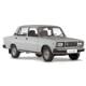Автозапчасти ВАЗ 2107 по выгодным ценам