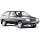 Автозапчасти ВАЗ 2108 по выгодным ценам