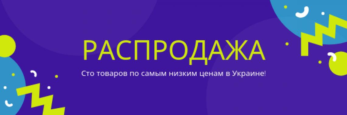 Детали ВАЗ