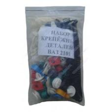 Комплект крепежа на ВАЗ 2101 пластикового