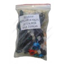 Комплект крепежа на ВАЗ 2108 пластикового