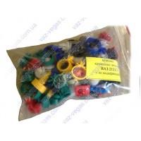 Комплект крепежа ВАЗ 2121 пластикового