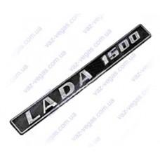 """Орнамент на ВАЗ 2106 """"LADA 1500"""""""
