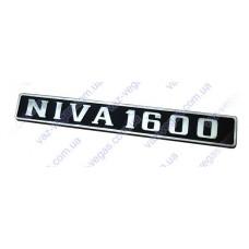 """Орнамент на  ВАЗ 2121 """"NIVA1600"""""""