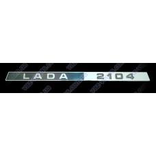 """Орнамент задка на ВАЗ 2104 """"LADA 2104"""""""