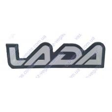 """Орнамент задка на ВАЗ 2114 """"LADA"""""""