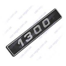 """Орнамент заднего крыла на ВАЗ 2107 """"1300"""""""