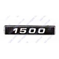 """Орнамент заднего крыла на ВАЗ 2108 """"1500"""""""