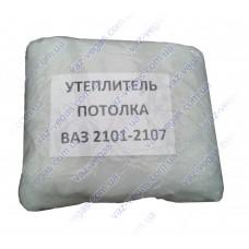 Утеплитель потолка ВАЗ 2101